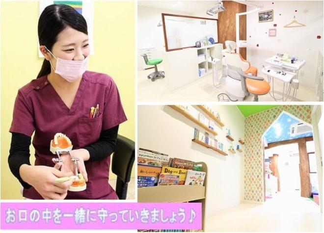おぎ原歯科医院4